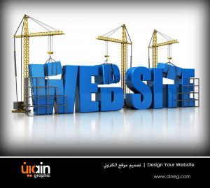 تصميم Website و حجز Domain & Host يبدأ من 1000ج
